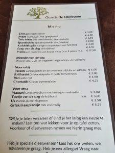 De olijfboom Groningen